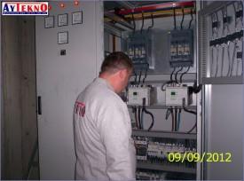 leadle furnace assembly price