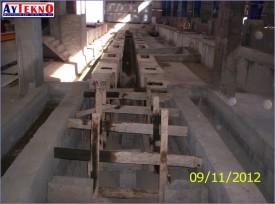 ccm construction